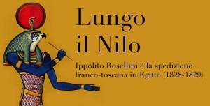 lungo_il_nilo